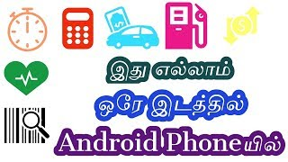 Best All-In-One Basic Tools for Android|Tamil Tech Ginger