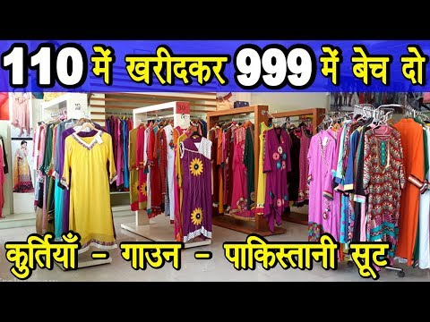 Kurti Manufacturer In Surat,  Latest Kurti Video,  Kurti Wholesale Market In Surat, Gown Wholesale