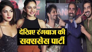 Ranvir Shorey, Saqib Saleem & team of Rangbaaz attends Success Bash; Check out video | FilmiBeat