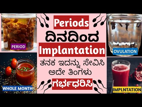 Download How to get pregnant fast||Infertility & Pregnancy Tips ||Drink for Pregnancy #pregnancy