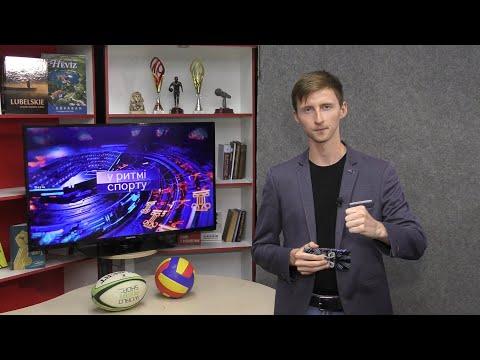 ТРК РИТМ: У ритмі спорту: «Кардинал» на «Кубку Львівщини» та «зелене світло» для обласного спорту