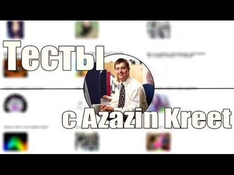 видео: Тесты c Азазином Критом #03 | Десиптиконы