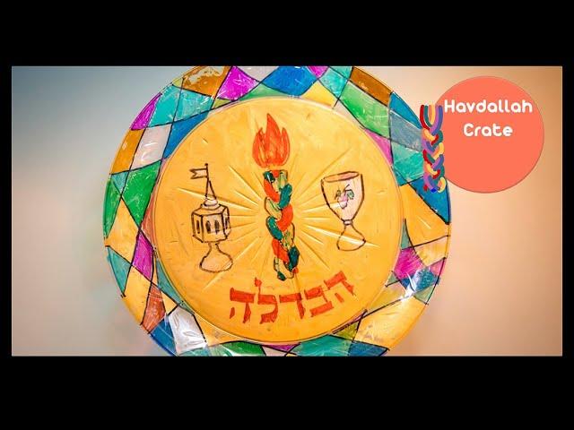 Havdallah Plate