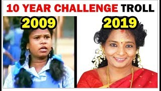 10 YEAR CHALLENGE TROLL - TODAY TRENDING