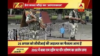 Video Rape Verdict for Ram Rahim: Security beefed up as 7 lakh supporters reach Panchkula download MP3, 3GP, MP4, WEBM, AVI, FLV Agustus 2017