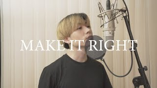 Gambar cover BTS (방탄소년단) 'Make It Right' feat. Lauv [Cover by You'll]