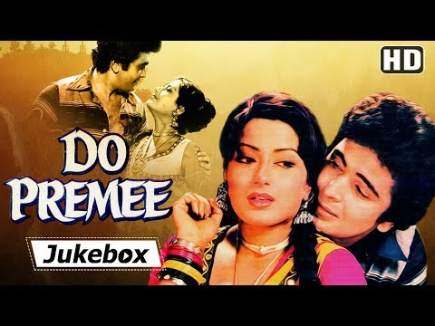 Do Premee [1980] | Rishi Kapoor - Moushumi Chatterjee - Laxmikant-Pyarelal Hits | Songs Of 80's (HD)