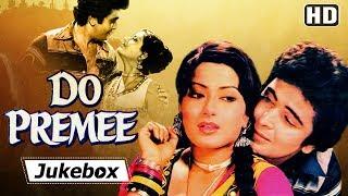 Do Premee [1980] | Rishi Kapoor - Moushumi Chatterjee - Laxmikant-Pyarelal Hits | Songs Of 80's (HD)