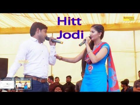 Sapna Aur Pepsi Ki Hitt Jodi I Manne Milegi Lugai I Badshahpur Progaram I Sonotek