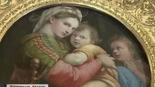 видео Выставка Бакста откроется в Русском музее