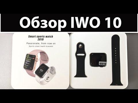 Видео обзор на часы IWO 10 (IWO X).