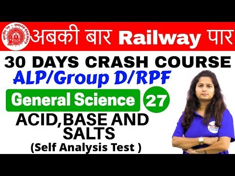 12:00 PM- Railway Crash Course |GS by Shipra Ma'am Day27 ACID ,BASE AND SALTS  (Self analysis test )
