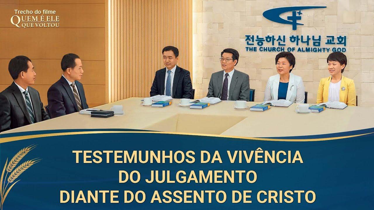 """Filme evangélico """"Quem é Ele que voltou"""" Trecho 7 – Testemunhos da vivência do julgamento diante do assento de Cristo"""