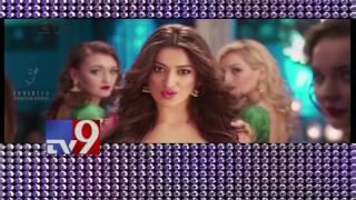 Chiranjeevi's Khaidi No 150 movie highlights - TV9