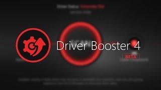 Como Baixar e Instalar Drive Booster PRO 2017 Ativação Limpa