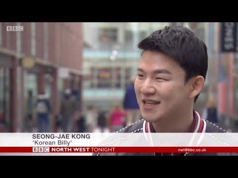 KoreanBilly On BBC North West Tonight News!