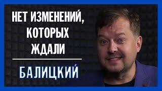 К чему приведет ущемление русскоязычных
