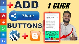 How To Add Social Media Share Buttons to Blogger & Wordpress POST + Website