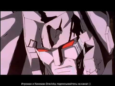 Трансформеры мультфильм 1986 смотреть онлайн все серии