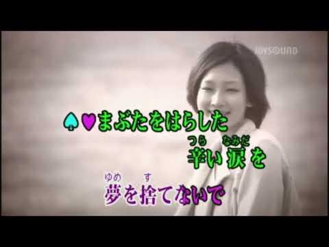 哀愁物語 ~哀愁にさようなら~ 村下孝蔵&中林由香 cover yositaka&eririn