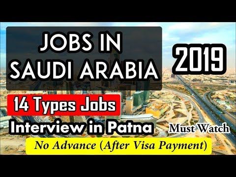 Jobs In Saudi Arabia 2019 | Al Bawani Company | Interview in Patna