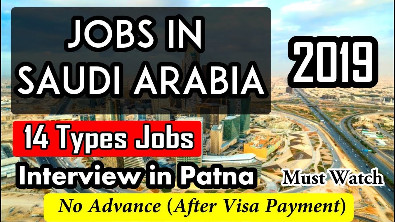 Jobs In Saudi Arabia 2019 | Al Bawani Company | Interview in Patna 18 April  2019 | Must Watch