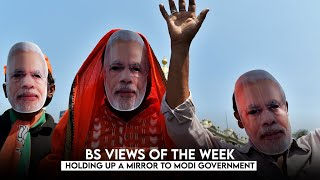 BS Views of the Week: Holding up a mirror to Modi government