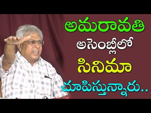 Undavalli Aruna Kumar Fires On AP Speaker Over Assembly Budget  Sessions | Undavalli Aruna Kumar
