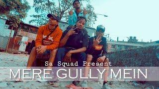 Mere Gully Mein | Gully Boy | Dance | choreography by Popper Rxs