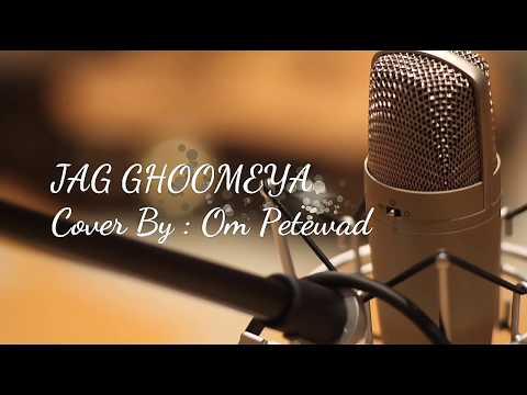 Jag Ghoomeya - Full Song | Sultan | Unplugged By Om Petewad || Jag Ghoomeya Whatsapp status video ||