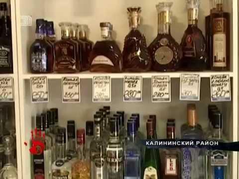 Элитное спиртное по бюджетным ценам нашли оперативники