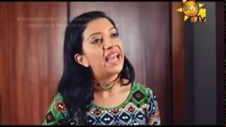 Hiru Poya Drama - Sasara Sewaneli | Parithyagaya