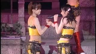 Parte del concierto de bienvenida a Koharu Joshi kashimashi monogatari 2 es parte del álbum Ai no dai 6 kan de morning musume.