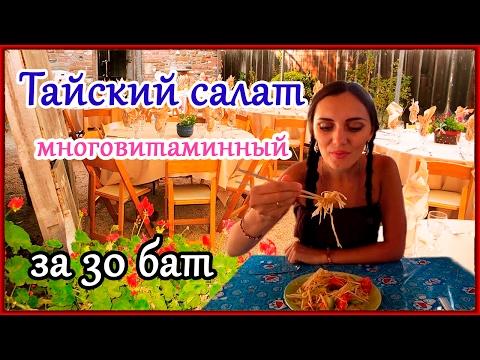 """Самые популярные соусы: """"Цезарь"""" и сырный [Рецепты Bon Appetit]из YouTube · Длительность: 2 мин12 с"""
