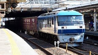 2018/04/19 JR貨物 4093レ EF210-131 大宮駅