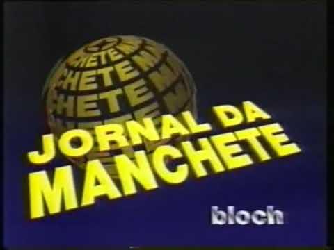 JORNAL DA MANCHETE [TRILHA SONORA - 1995/1997]