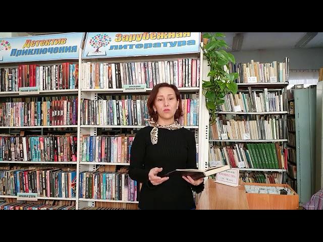 Изображение предпросмотра прочтения – АлсуШарипова читает произведение «21. Ночь. Понедельник.» А.А.Ахматовой
