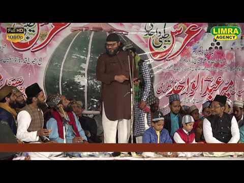 आंखों को लगती है हसीन जन्नत लेकिन Javed Siddiqi 17 Nov 2019 Urse Tayyabi Wahidi Bilgram Shareef