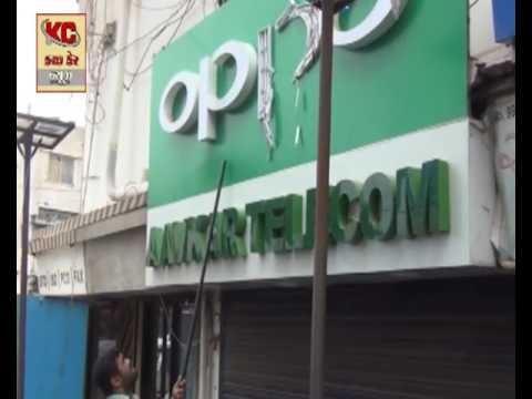 Oppo Vivo Chinese company ban...