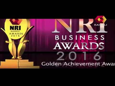 NRI Business Awards 2016 | 3rd January 2017 | Part 2