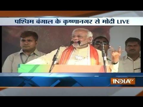 Narendra Modi addressing rally at Krishna nagar (West Bengal)
