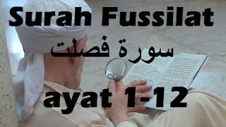 2002/03/06 Ustaz Shamsuri 24 - Surah Fussilat ayat 1-12 NE4