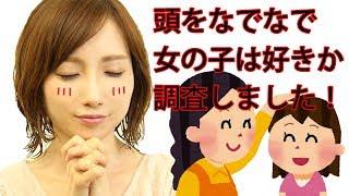 チャンネル登録お願いします! http://www.youtube.com/channel/UC-pgOZ...