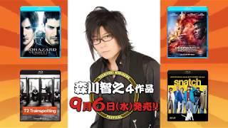 『バイオハザード:ヴェンデッタ』 2017年9月6日(水)Blu-ray & DVD & ...
