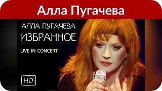 Алла Пугачева страстным танцем пробудила воспоминания у Николаева :: Шоу-бизнес :: Дни.ру