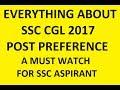 SSC CGL 2017 POST PREFERENCE