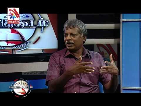 """Pallikoodam - Vasantham TV 05-06-2016 """"Provincial Council System and Authority of Chief Minister"""""""