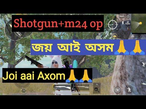 When I Was Use Shotgun+sniper? .op Gamplay Video Joi Aai Axom