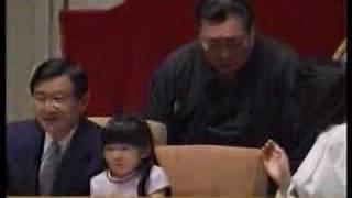皇太子ご一家 大相撲ご観戦(1)