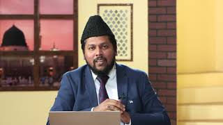 Rahe Huda 07th Dec 2019 Ask Questions about Islam Ahmadiyya